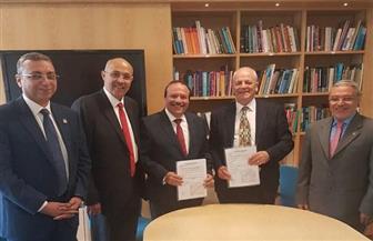 جامعتا طنطا وبرادفور البريطانية توقعان اتفاقية تعاون لمنح الدرجة العلمية المشتركة   صور