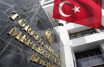 إقالة محافظ البنك المركزي التركي