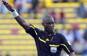 الكاميروني نيانت يدير مباراة تونس ومدغشقر