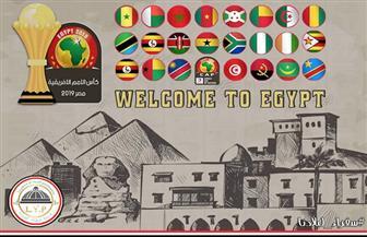 """""""سفراء بلدنا"""" حملة لدعم العلاقات المصرية مع إفريقيا"""