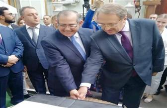 سفارة مصر بموسكو تحتفل بذكرى 23 يوليو بحضور مبعوث الرئيس الروسي في الشرق الأوسط | صور