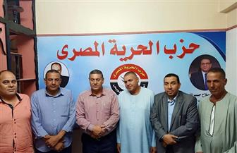 حزب الحرية المصرى يفتتح مقره الجديد بمركز مطوبس بكفر الشيخ | صور