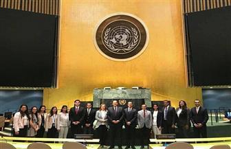 اختتام البرنامج التدريبي للملاحق الدبلوماسيين بمقر الأمم المتحدة بنيويورك  صور