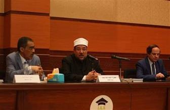 افتتاح الدورة الأولى في قضايا تجديد الخطاب الديني والقواعد المهنية في تحرير الخبر الديني