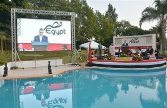 السفير المصري بالرباط: تنسيق كامل بين مصر والمغرب على كافة المستويات | صور