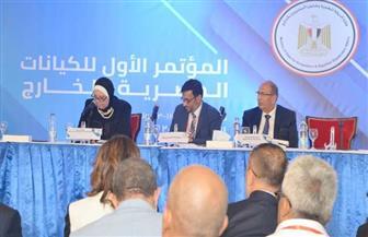 ننشر توصيات المؤتمر الأول للكيانات المصرية بالخارج | صور
