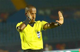 الليلة .. تيسيما يدير مباراة تونس والسنغال.. وجاساما حكما للجزائر ونيجيريا