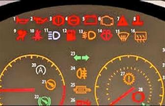 """هل تسمع """"تكتكة سريعة"""" في تابلوه سيارتك؟ مخاطر قاتلة و15 جنيها قيمة علاج المشكلة"""