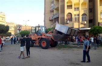 جهاز مدينة العاشر من رمضان يشن حملة لإزالة التعديات والإشغالات بالمدينة