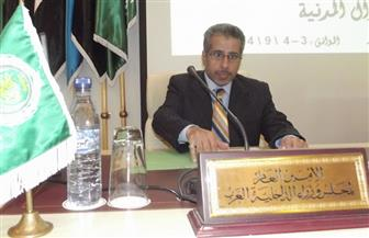 """الأربعاء.. الاجتماع الثالث لرؤساء """"أمن الحدود والمطارات والموانئ"""" العرب"""
