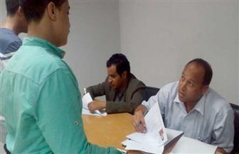 بدء اختبارات القبول في مدارس التمريض بشمال سيناء | صور