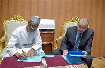 جامعة بني سويف توقع مذكرة للتعاون العلمي والبحثي مع جامعة نيجيرية | صور