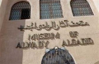 """""""النسيج عبر التاريخ المصري القديم"""" ورشة عمل عن الصناعة في متحف الوادي الجديد"""