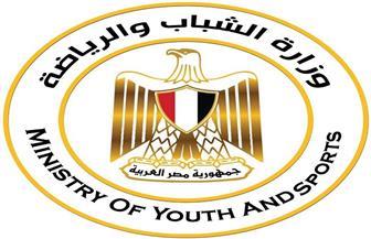 وزارة الشباب والرياضة تستكمل الإجراءات للوقاية من فيروس كورونا