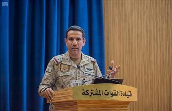 تركي المالكي: إسقاط طائرتين مسيرتين حوثيتين أطلقتا باتجاه السعودية