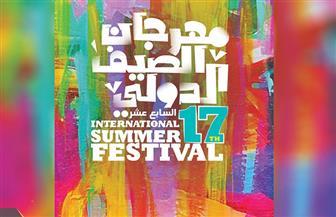 الحجار وخيرت وصالح وسليم في مهرجان الصيف الدولي بمكتبة الإسكندرية