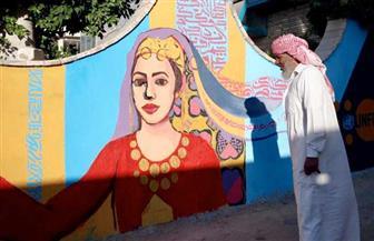 صندوق الأمم المتحدة للسكان يشرح رسالته بجدارية فنية في مرسى مطروح | صور