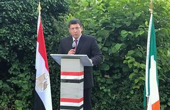 سفارة مصر في دبلن تحتفل بذكرى ثورة 23 يوليو المجيدة| صور