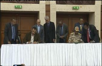 تعرف على بنود الاتفاق السياسي بين المجلس العسكري السوداني وقوى الحرية والتغيير