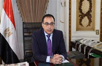 مجلس الوزراء يستعرض نتائج الأداء المالي لعام 2018/2019 ومستهدفات موازنة 2020