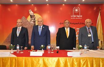 """انطلاق فعاليات """"منتدي قطاع السياحة والفنادق فرص وتحديات"""" بجامعة حلوان   صور"""
