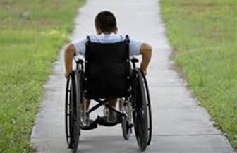 6 شروط لقبول الأشخاص ذوي الإعاقة بالجامعات والمعاهد التعليمية