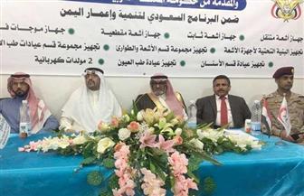 البرنامج السعودي لتنمية وإعمار اليمن ينفذ مشروعات جديدة في قطاعات الصحة والنقل والتعليم والمياه