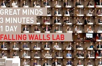 """النسخة السادسة من مسابقة مختبر """"سقوط الجدران"""" لدعم العلماء في بيت السناري.. غدا"""