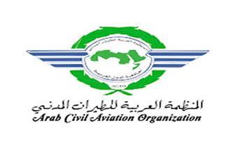 المنظمة العربية للطيران المدني تبحث تأثير التدابير الصحية لجائحة كورنا على متطلبات أمن الطيران