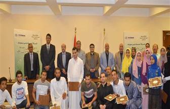 تكريم 25 فائزا في المسابقة الكبرى لحفظ وتفسير القرآن الكريم في بني سويف