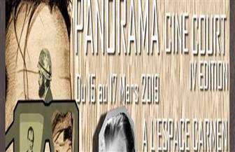 مهرجان بانوراما الفيلم القصير بتونس يمدد فترة استقبال الأفلام حتى ديسمبر المقبل