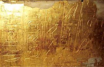 مدير وادي الملوك: نقل التابوت الذهبي للملك توت عنخ آمون للمتحف الكبير تم بحرفية شديدة
