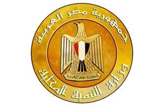 """""""الإسكندرية"""" تبدأ إجراءات نقل ولاية قرى الخريجين من """"الزراعة"""" إلى """"التنمية المحلية"""""""
