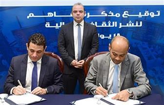 البورصة المصرية توقع مذكرة تفاهم لنشر الثقافة المالية للأجيال الجديدة
