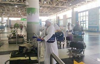 بدء توافد حجاج بيت الله الحرام إلى مطار القاهرة| صور