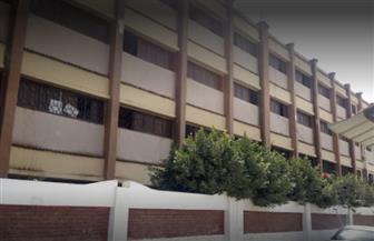 المدرسة الصناعية للبترول بمطروح تعلن شروط القبول