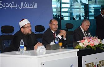 وزراء الطيران والأوقاف والري يحتفلون بإقلاع أول أفواج الحج من مطار القاهرة الدولي