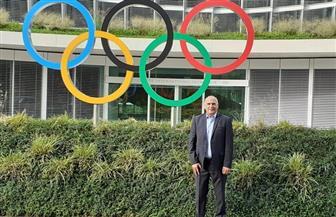تكريم المنيري في اللجنة الأوليمبية الدولية بسويسرا