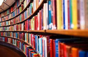 ضبط مكتبة لبيع كتب تعليمية محظور تداولها بعين شمس