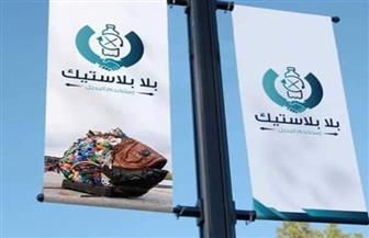 منع استخدام الأكياس البلاستيكية في دهب حفاظا على البيئة البحرية