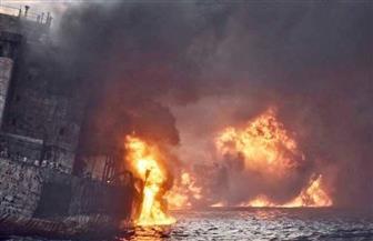 مقتل وإصابة 16 فى انفجار بميناء تركي
