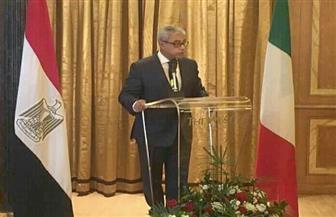 القنصل العام بميلانو يقيم حفل استقبال بمناسبة ذكرى ثورتي 23 يوليو و30 يونيو |صور
