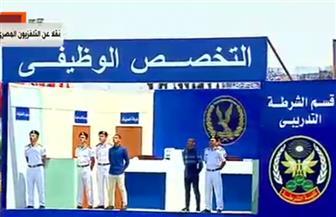 خريجو كلية الشرطة يقدمون محاكاة لتقديم الخدمات الأمنية للمواطنين