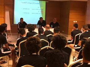 الغندور يحاضر لاعبي المصري البورسعيدي في التعديلات التحكيمية الجديدة |صور