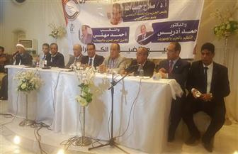 """""""الحرية المصري"""" يفتتح فرعًا جديدًا للحزب"""
