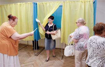 انطلاق الانتخابات البرلمانية فى أوكرانيا .. وحزب زيلينسكى الأوفر حظا | صور