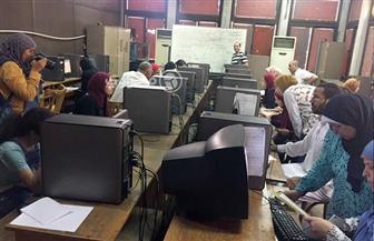"""معامل الحاسب الآلي بـ""""عين شمس"""" تستقبل طلاب الثانوية لإجراء التنسيق الإلكتروني"""