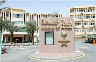 الصحة السعودية: تعافي أول حالة من المصابين بفيروس كورونا في المملكة