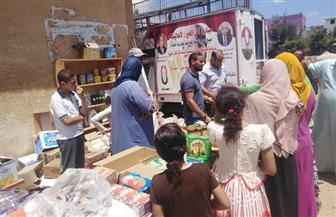 قافلة لبيع السلع الغذائية والاستهلاكية بأسعار مخفضة بقرى الحامول في كفرالشيخ | صور