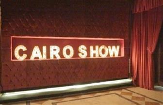تعديل موعد إطلاق العرض الأول لمسرحية علاء الدين في موسم الرياض